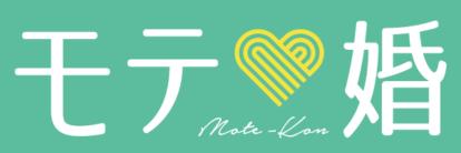 モテ婚のロゴ画像